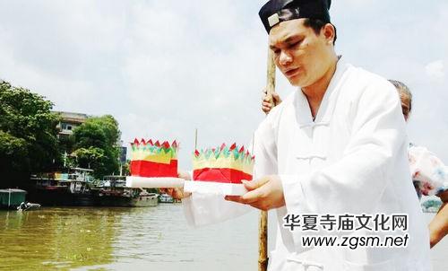 广西道教协会副会长陈应伟主持法会